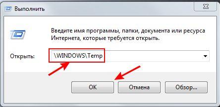 можно ли удалять файлы из папки windows со знаком