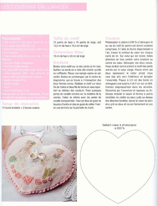 DFEA 67 январь-февраль 2009_Página_17 (536x700, 200Kb)