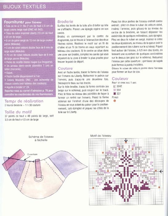 DFEA 67 январь-февраль 2009_Página_49 (545x700, 240Kb)