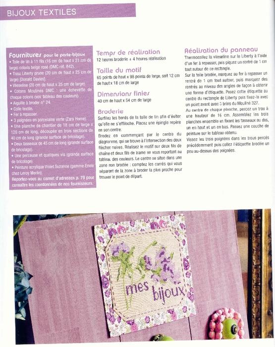 DFEA 67 январь-февраль 2009_Página_53 (555x700, 292Kb)