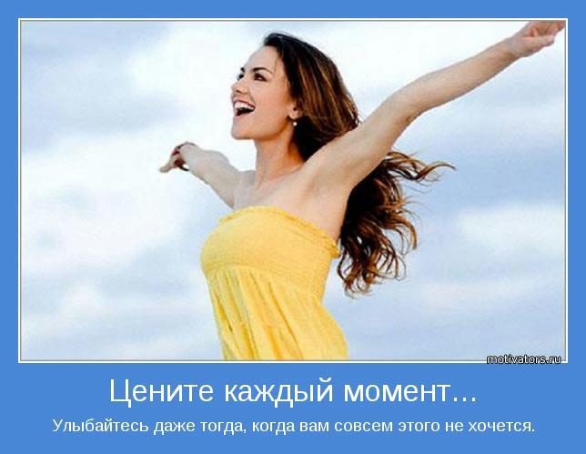 motivator-25325[1] (644x499, 220Kb)