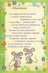 Превью Zsq_1oURbqI (397x596, 233Kb)