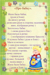 Превью dYQOjgbU6-o (397x596, 246Kb)