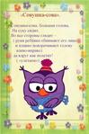 Превью AoRK-oyNcuc (397x596, 218Kb)