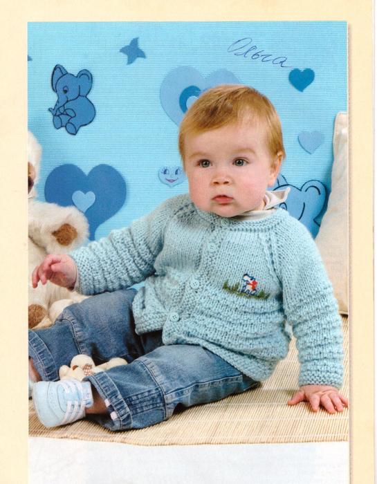 Ванесса монторо схемы вязания пуловер 78