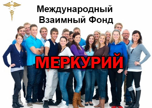 3965942_kaknabratpodpischikovvrassyilku (500x358, 221Kb)