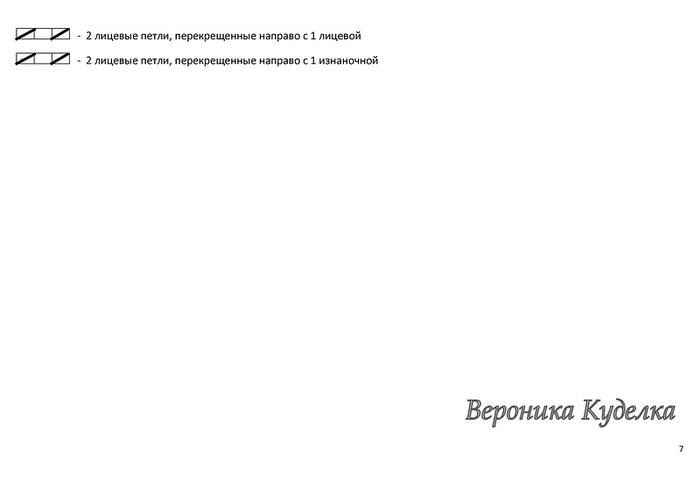 0_a6f8d_4e3d0580_XL (700x495, 23Kb)
