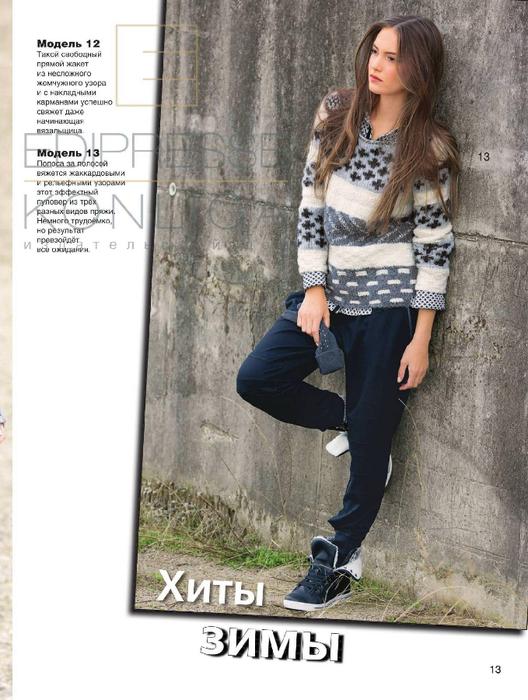 S15_13 (528x700, 324Kb)