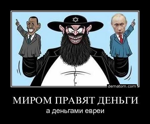7 земля израиля  хасидус по-русски