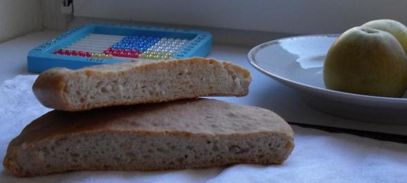 готовый хлеб (588x265, 347Kb)