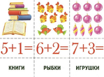 Превью x3lvbbqvHMw (604x445, 234Kb)