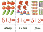 Превью -uS6TgSwDzA (604x443, 245Kb)