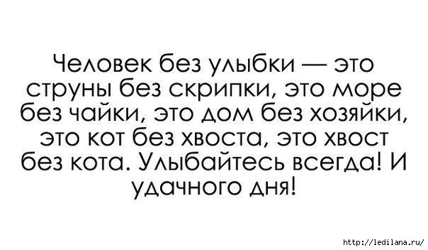 3925311_ylibka (604x352, 83Kb)