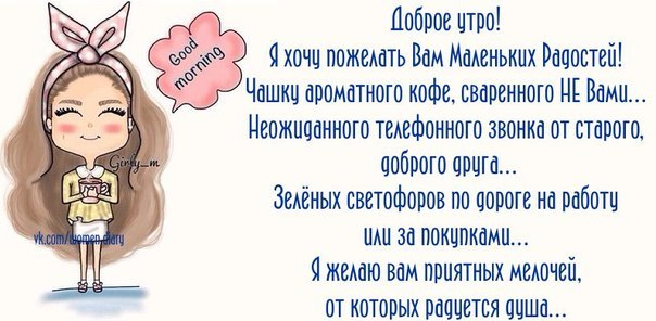 4278666_slxQDnbK_oc (604x296, 51Kb)