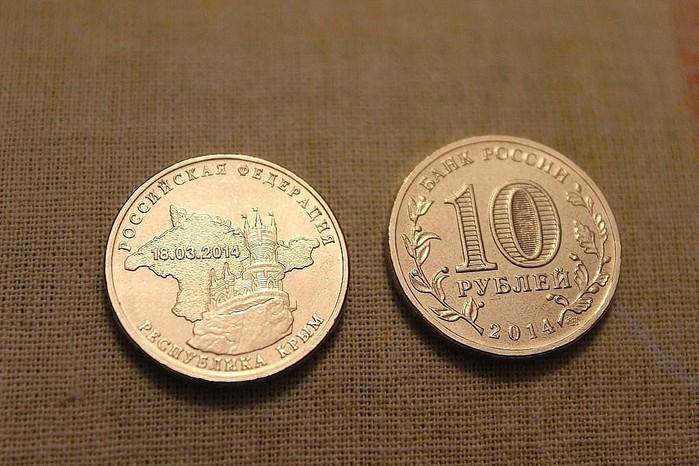 рубль крым (700x466, 110Kb)