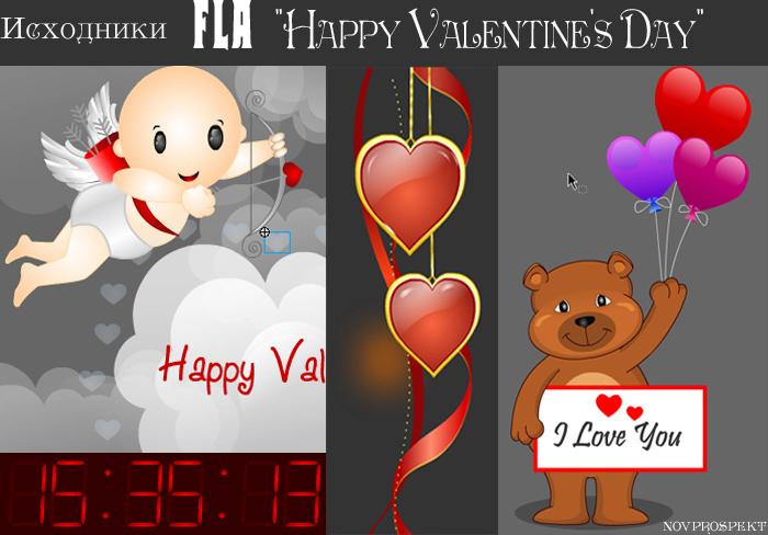 fla исходники к valentint's day