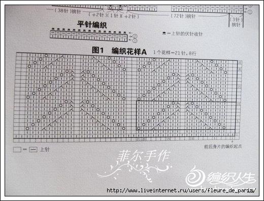 2 (520x395, 188Kb)