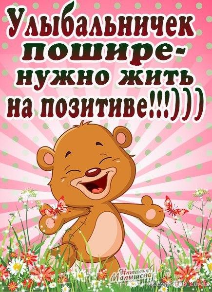 http://img1.liveinternet.ru/images/attach/c/0/119/7/119007281_2300105761.jpg