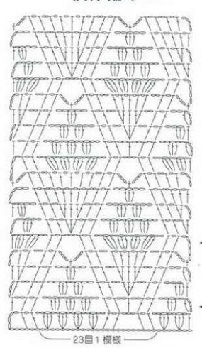 MvETUgii7kY (285x490, 97Kb)