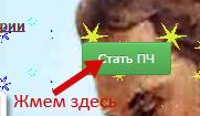 урок1 (181x105, 17Kb)