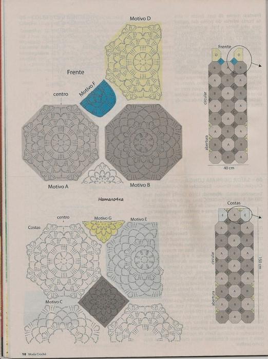 LP6ePN1j21c (522x700, 356Kb)