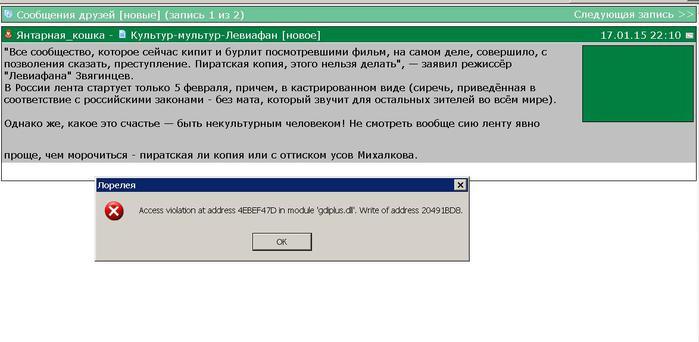 Screenshot_1 (700x342, 33Kb)