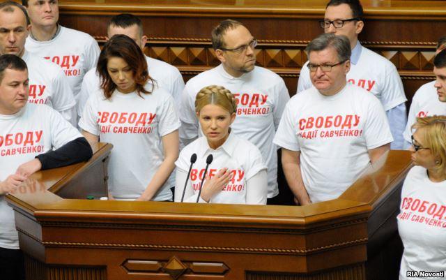 Фракция партии  Батькивщина  в Верховной Раде выступает за освобождение Надежды Савченко. 13 января 2015 года (640x401, 52Kb)