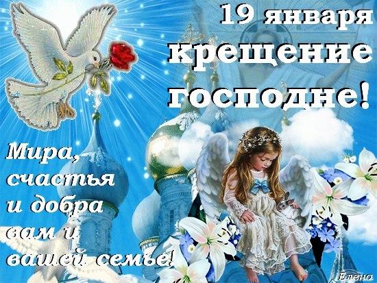 Поздравления для хрещеного 135