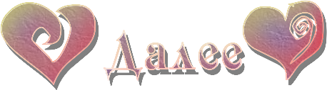 4maf.ru_pisec_2015.01.18_14-34-44_54bb95c76d513 (458x127, 145Kb)