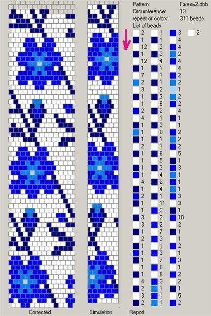 0_576c4_9af82cd1_XL (428x640, 195Kb)