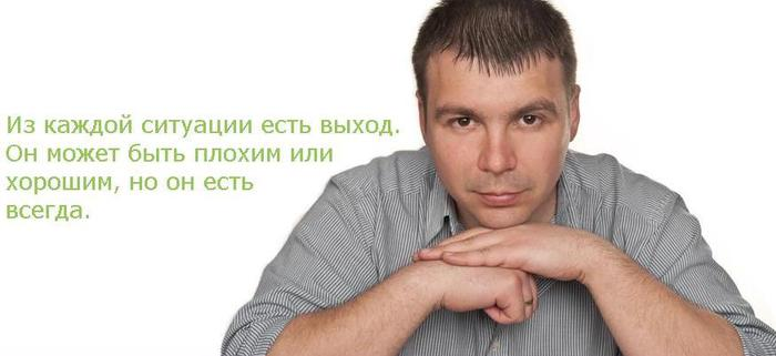1421597997_22Bezuymyannuyy (700x321, 27Kb)