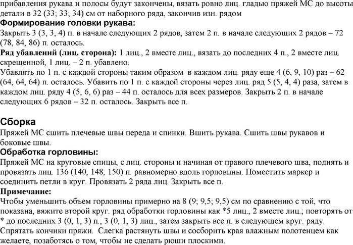 7a0_ba8d1_f57c53f3_orig (700x485, 207Kb)