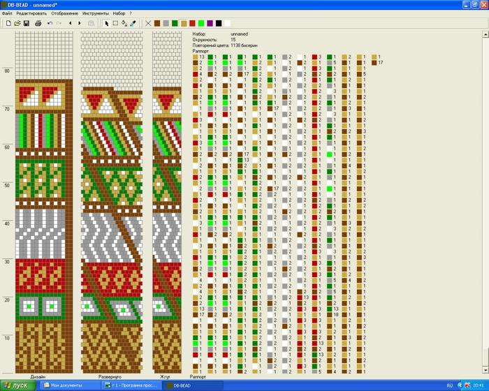 3d2c7ccfc648 (700x560, 299Kb)