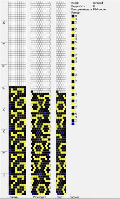 8d73af1521c1 (387x640, 136Kb)