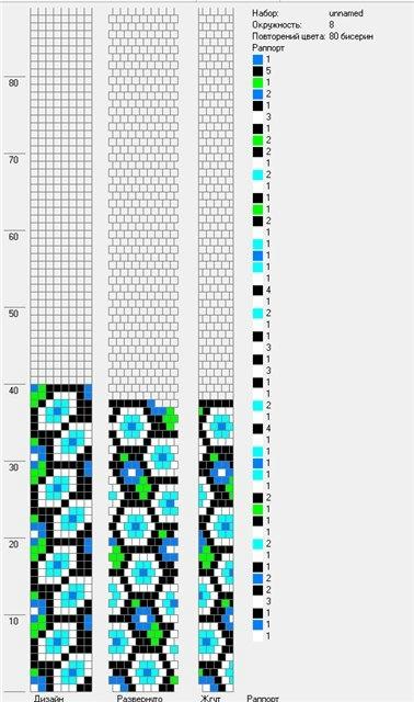 44afbdc3523b (378x640, 133Kb)
