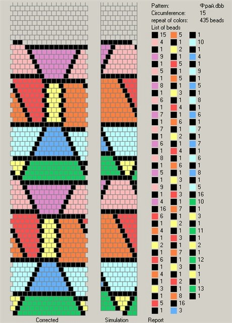 149fc6e0e931 (460x640, 191Kb)