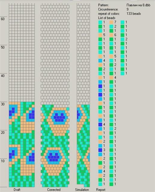 8265ef1b574a (516x640, 167Kb)