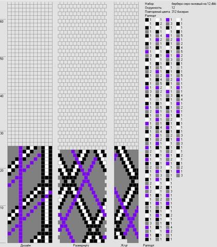 1793137_m (422x480, 146Kb)