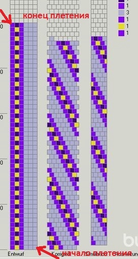 zhgut-6-kopiya-2 (272x508, 99Kb)
