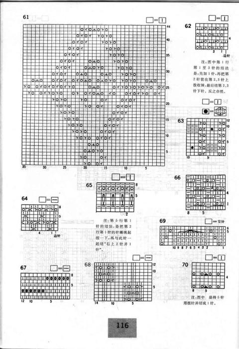 32 (480x700, 209Kb)