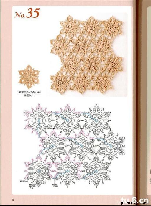 -make-handmade-24815473901566199729 (512x700, 250Kb)