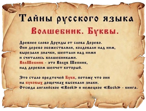 7t6tzVa__mU (604x460, 450Kb)