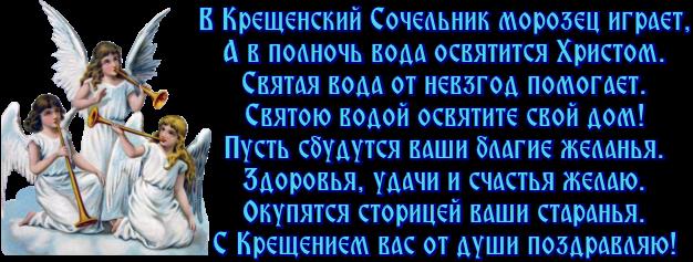 0_bd698_673f9d79_orig (626x237, 146Kb)