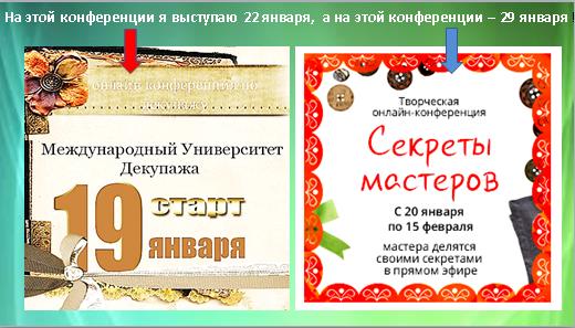 2015-01-19_134732 (520x297, 220Kb)