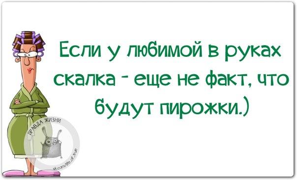 1421603152_frazki-11 (604x367, 127Kb)