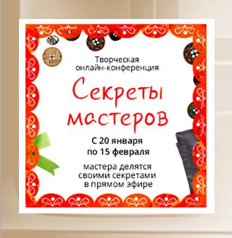 2015-01-19_135229 (330x338, 92Kb)