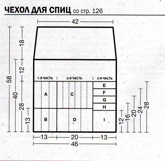 192220-d3f2b-47600572-m750x740-u09451 (640x626, 286Kb)