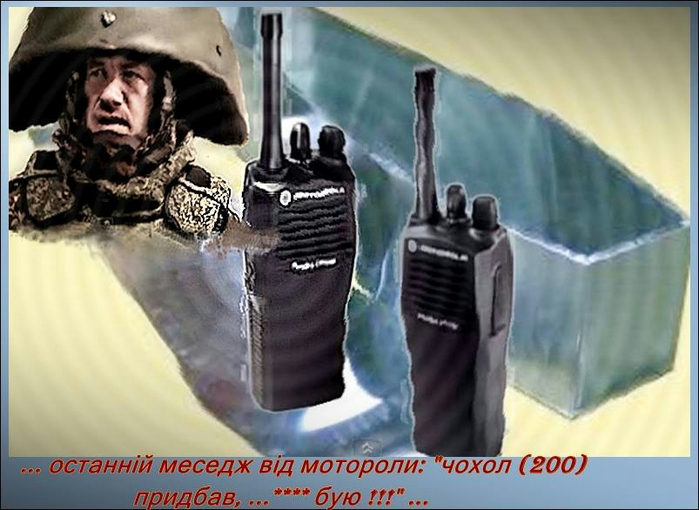 1 С благодарностью от Олег Петрович Богач (700x510, 321Kb)