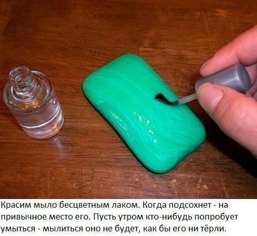 мыло (500x459, 187Kb)