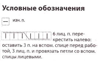 1416481561_usl2 (340x214, 15Kb)